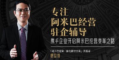 2017年第十届中国理念经营主题活动【阿米巴经营辅导案例私享会】