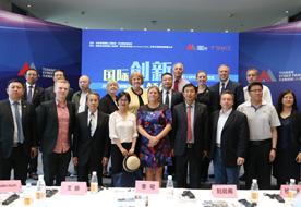 2016国际创新交流大会暨天津T+SPACE开放仪式盛大举行